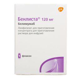 Бенлиста, 120 мг, лиофилизат для приготовления раствора для инфузий, 1 шт.
