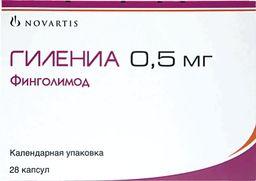 Гилениа, 0.5 мг, капсулы, 28шт.