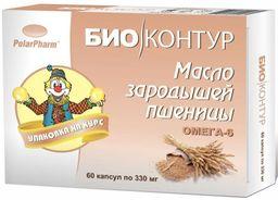 Биоконтур Масло зародышей пшеницы