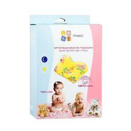Подушка ортопедическая для детей до года ТОП-110 Тривес, 1 шт.