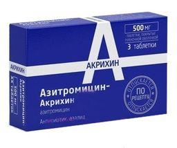 Азитромицин-Акрихин,