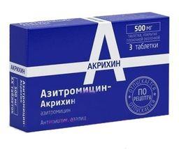 Азитромицин-Акрихин, 500 мг, таблетки, покрытые пленочной оболочкой, 3шт.