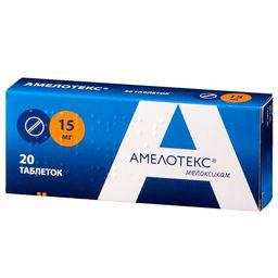 Амелотекс, 15 мг, таблетки, 20 шт.