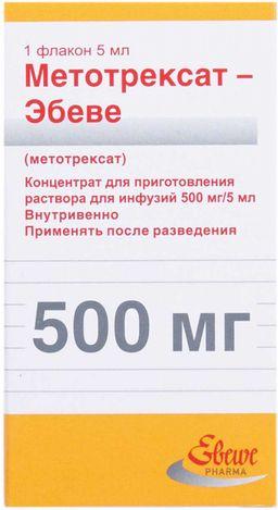 Метотрексат-Эбеве, 500 мг/5 мл, концентрат для приготовления раствора для инфузий, 5 мл, 1 шт.
