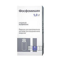 Фосфомицин, 1 г, порошок для приготовления раствора для внутривенного введения, 1шт.