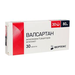 Валсартан, 80 мг, таблетки, 30 шт.