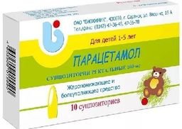 Парацетамол (свечи), 100 мг, суппозитории ректальные, 10шт.