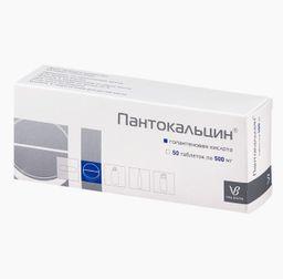 Пантокальцин, 500 мг, таблетки, 50 шт.