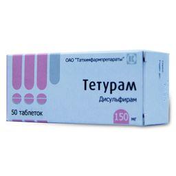 Тетурам, 150 мг, таблетки, 50 шт.