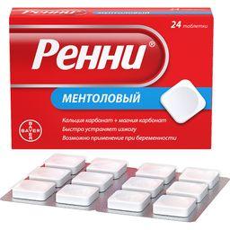 Ренни, 680 мг+80 мг, таблетки жевательные, с ментоловым вкусом, 24 шт.