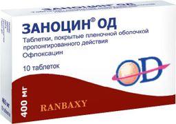 Заноцин ОД, 400 мг, таблетки пролонгированного действия, покрытые пленочной оболочкой, 10 шт.