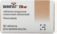 Вимпат, 150 мг, таблетки, покрытые пленочной оболочкой, 56шт.
