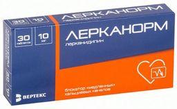 Лерканорм, 10 мг, таблетки, покрытые пленочной оболочкой, 30 шт.