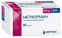 Метформин, 850 мг, таблетки, покрытые пленочной оболочкой, 60 шт.