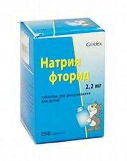 Натрия фторид, 2.2 мг, таблетки для рассасывания для детей, 250шт.