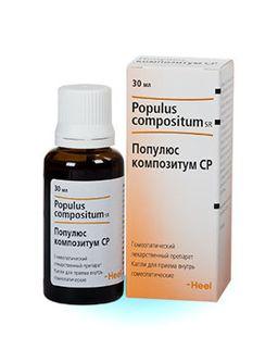 Популюс композитум СР, капли для приема внутрь гомеопатические, 30 мл, 1 шт.