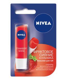 Nivea Бальзам для губ Фруктовое сияние Клубника, бальзам для губ, 4,8 г, 1 шт.