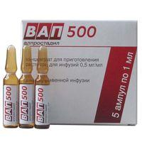 ВАП 500, 0.5 мг/мл, концентрат для приготовления раствора для инфузий, 1 мл, 5 шт.