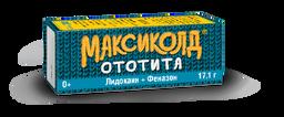 Максиколд Ототита