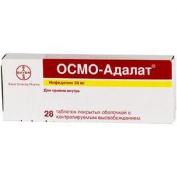 Осмо-Адалат, 30 мг, таблетки с контролируемым высвобождением, покрытые пленочной оболочкой, 28 шт.