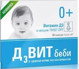Д3вит беби, 366 мг, капсулы, 30 шт.
