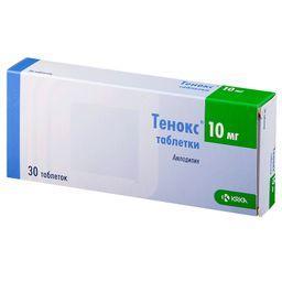 Тенокс, 10 мг, таблетки, 30 шт.
