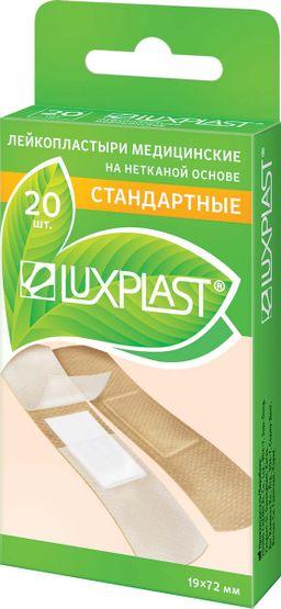 Luxplast Лейкопластырь стандартный на нетканой основе, 19х72 мм, 20 шт.