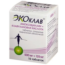 Экоклав, 500 мг+125 мг, таблетки, покрытые пленочной оболочкой, 15 шт.