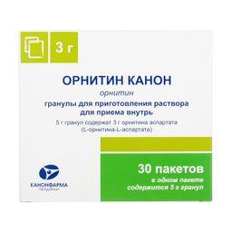 Орнитин Канон, 3 г, гранулы для приготовления раствора для приема внутрь, 5 г, 30 шт.