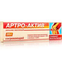 Артро-Актив бальзам масляный согревающий, бальзам для наружного применения, 20 г, 1 шт.