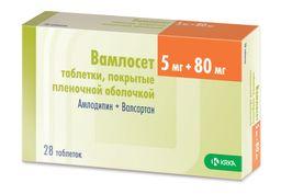 Вамлосет, 5 мг+80 мг, таблетки, покрытые пленочной оболочкой, 28 шт.