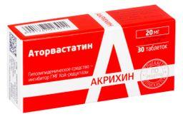 Аторвастатин, 20 мг, таблетки, покрытые оболочкой, 30 шт.