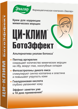 Ци-Клим Botoeffect