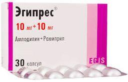 Эгипрес, 10 мг+10 мг, капсулы, 30 шт.