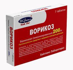 Ворикоз, 200 мг, таблетки, покрытые пленочной оболочкой, 7 шт.