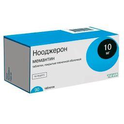 Нооджерон, 10 мг, таблетки, покрытые пленочной оболочкой, 90шт.