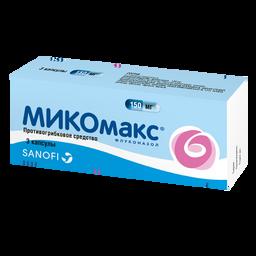 Микомакс, 150 мг, капсулы, 3 шт.