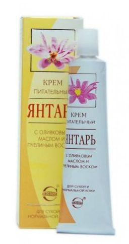 Янтарь крем для лица питательный, крем, 41 г, 1 шт.