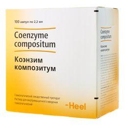 Коэнзим композитум, раствор для внутримышечного введения гомеопатический, 2.2 мл, 100 шт.