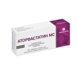 Аторвастатин МС, 10 мг, таблетки, покрытые пленочной оболочкой, 30 шт.