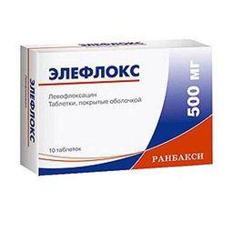 Элефлокс, 500 мг, таблетки, покрытые пленочной оболочкой, 10 шт.