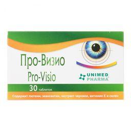 Про-Визио, 700 мг, таблетки, 30 шт.