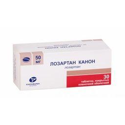 Лозартан Канон, 50 мг, таблетки, покрытые пленочной оболочкой, 30шт.