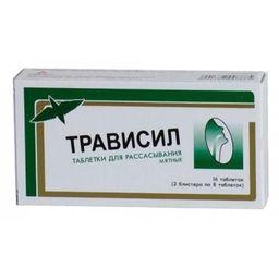 Трависил, таблетки для рассасывания, мятные, 16шт.