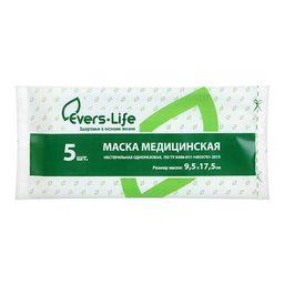 Маска медицинская 3-х слойная Evers Life