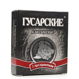 Презервативы Гусарские классик, презерватив, 3 шт.