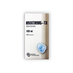 Иматиниб-ТЛ, 100 мг, капсулы, 120 шт.