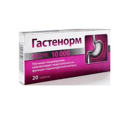 Гастенорм форте 10000, 7.5+10+0.375, таблетки, покрытые кишечнорастворимой оболочкой, 20шт.