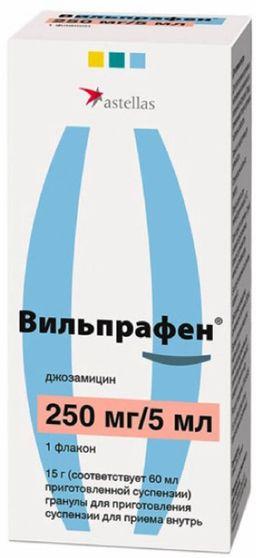 Вильпрафен, 250 мг/5 мл, гранулы для приготовления суспензии для приема внутрь, 15 г, 1 шт.