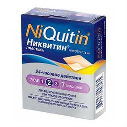 Никвитин, 14 мг/сут, трансдермальная терапевтическая система, 7 шт.
